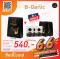 B-garlic กระเทียมดํา / 540.- ซื้อ 1 (250 g.) แถมฟรี!! 5 (100g. 2 กล่อง / 20 g. 3 ถุง)