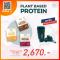 """Neutrio ProPlant """"Healthy Shake"""" โปรตีนพืช 9 ชนิด พร้อมชงดื่ม 3 กล่อง (30 ซอง) รับสิทธิ์!! แลกซื้อแก้วเชคโปรตีน 100 บาท"""