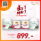"""REAL ELIXIR """"PURE COLLAGEN 100G และ CHLOROPHYLL 100G"""""""
