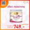 Real Elixir Pure Collagen 200,000 Mg