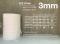 EPE foam โฟมกันกระแทก ขนาด 1.0x100M (3mm)