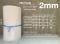EPE foam โฟมกันกระแทก ขนาด 1.3x150M (2mm)