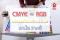 CMKY กับ RGB ต่างกันอย่างไร...?