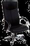 เก้าอี้สำนักงาน DSC-309H