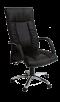 เก้าอี้สำนักงาน DSC-310H