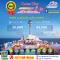 (เรือสำราญสุดคูล) ทัวร์เอเชีย สิงคโปร์ ล่องเรือสำราญ สิงคโปร์ มาเลเซีย ภูเก็ต Quantum of the Seas 5 วัน 4 คืน บินตรงการบินไทย (TG)