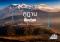 แบกเป้ เก็บกระเป๋า ขึ้นเขาเยือนดินแดน มังกรสายฟ้า ณ ภูฏาน