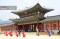 ทัวร์เอเชีย เกาหลี โรแมนติกโซลฤดูใบไม้ผลิ 5วัน 3คืน บินตรง TG / KE