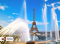 (สงกรานต์ 3 ประเทศ) ทัวร์ยุโรป แกรนด์ทัวร์ ฝรั่งเศส-สวิสเซอร์แลนด์-อิตาลี 10 วัน บินตรง การบินไทย (TG)