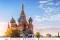 ไปทัวร์ยุโรป เที่ยวรัสเซียทานอะไรดีนะ?