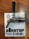 หัวกดเครื่องดื่ม NUKATAP Tap รุ่นใหม่ล่าสุด