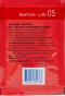ยีสต์แห้ง Fermentis Safale US-05