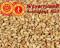 มอลต์ทำเบียร์ acidulated malt (500 g.)