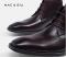 รองเท้าบู๊ทหนังแท้สีดำแบบผูกเชือก รองเท้าผู้ชาย CHUKKA BOOTS