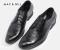 รองเท้าผู้ชายแบบทอผูกเชือก รองเท้าหนังแท้แบบทางการและออกงาน Premium Plain Toe Croc Leather Derby Shoes
