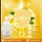 เซรั่มวิตตามิน ซี (High Vitamin C Serum)
