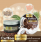 Coffee & Sugar Scrub (Fine Powder)