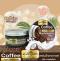 Coffee & Sugar Scrub (Fine Powder)