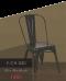 Chair-Loft -old black สีดำเก่า
