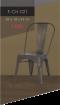 Chair-Loft -gun สีสนิม