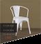 Chair-Arm Loft - white ขาวเงา