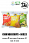 Chicky Shake Chicken Breast Chips High Protein - Mixed Flavour (Set 3)