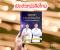 กุญแจการแพทย์แผนไทย