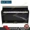 เปียโน DEXIBELL VIVO H7