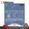 สายกีตาร์เบส D'addario EPS170-6