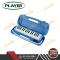 เมโลเดียน Player (32 Keys) รุ่น MS-2BL