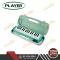 เมโลเดียน Player (32 Keys) รุ่น MS-2GN