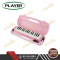 เมโลเดียน Player (32 Keys) รุ่น MS-2PK