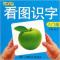 บัตรคำศัพท์ภาษาจีน หมวดผักและผลไม้