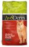 อาหารแมว Avoderm ขนาด 6 ปอนด์ (2.73 กก.)