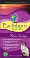 อาหารแมว Earthborn Feline Vantage 2.2 ปอนด์ (1 กิโลกรัม)