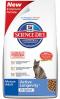 อาหารแมว Science Diet Feline Mature Adult ขนาด 1.5 กก.