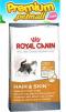 อาหารแมว รอยัล คานิน Hair & Skin 33  ขนาด 2 กิโลกรัม