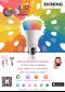 หลอดไฟ LED Smart Light ( Multicolor)