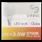 หลอดไฟ LED Globe type 3 วัตต์ E14