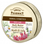 GREEN PHARMACY CHAMOMILE AND GINGER BODY BUTTER